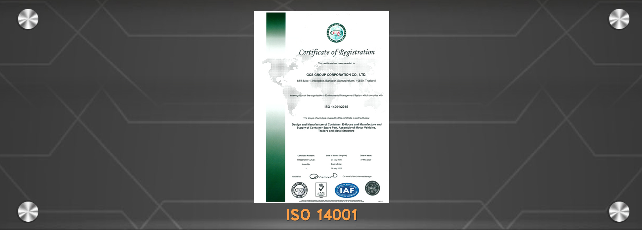 iso1401show