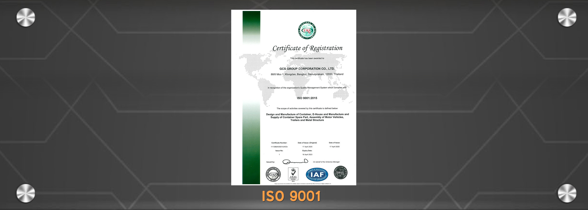 iso9001show